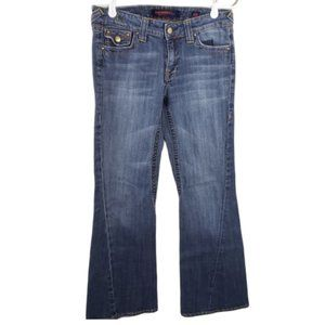 5/$25 Bundles Vigoss Size 9/10 Studded Jean